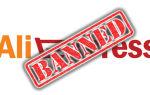 Заблокировали аккаунт на Алиэкспресс: что делать?