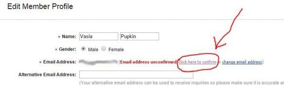 подтверждение почты на али